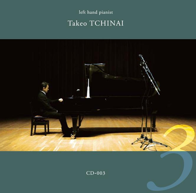 アーカイブシリーズCD3:ライネッケ ピアノソナタ