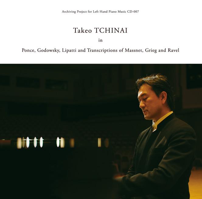 アーカイブシリーズCD7:「リパッティ・ゴドフスキー・ポンセ・左手のアーカイブ監修楽譜より」