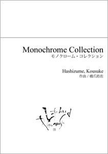 Ohpm-Hashizume-Mono-top-211x300