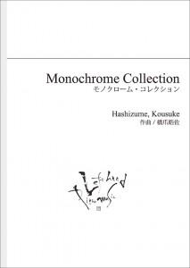 Hashizume-Mono-Thum