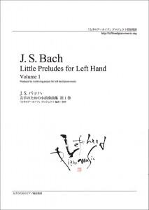 lhpm-bach2-top-thum,